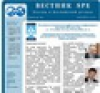 Tenth Issue of SPE Russian and Caspian Newsletter
